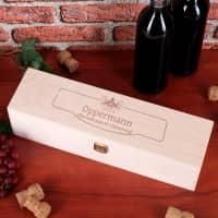 Geschenkbox für eine Weinflasche mit Wunschnamen