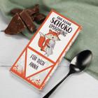 Eine kleine Schoko-Umarmung - 100g Schokolade