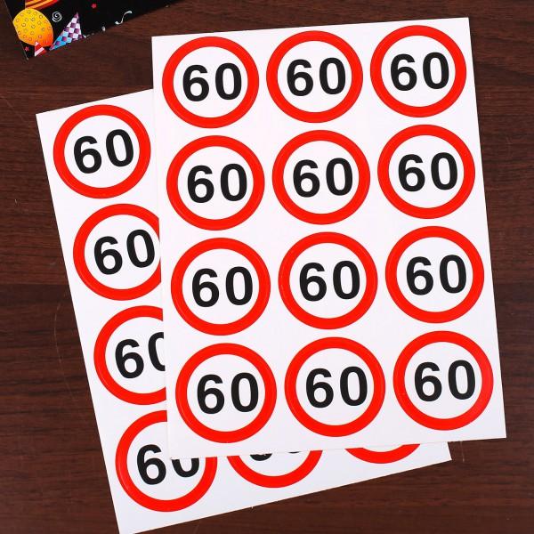 Sticker Set Verkehrszeichen zum 60. Geburtstag