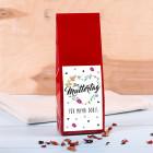 Tee zum Muttertag - mit Blumenherz-Motiv und Wunschtext