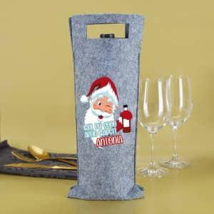 Flaschentasche zu Weihnachten mit Name