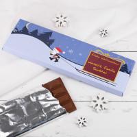 Leckere 300g Schokolade mit Wunschtext zu Weihnachten