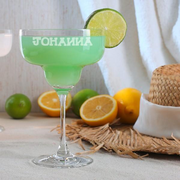 Margaritaglas mit Gravur des Namens