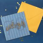 Glückwunschkarte zum 70. Geburtstag mit 3D Schriftzug in gold