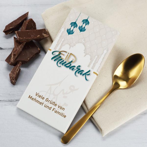 """""""Eid Mubarak"""" Schokolade in Weiß mit Text für Glückwünsche"""