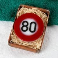 Verkehrszeichen Handseife zum 80. Geburtstag