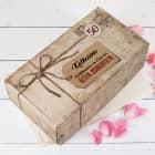 Zum Geburtstag alter Schachteln eine passende Geschenkverpackung bedruckt mit Name und Jahr