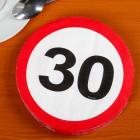 Partyservietten Verkehrszeichen 30