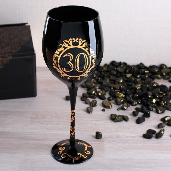 Weinglas zum 30. Geburtstag in schwarz mit Verzierungen