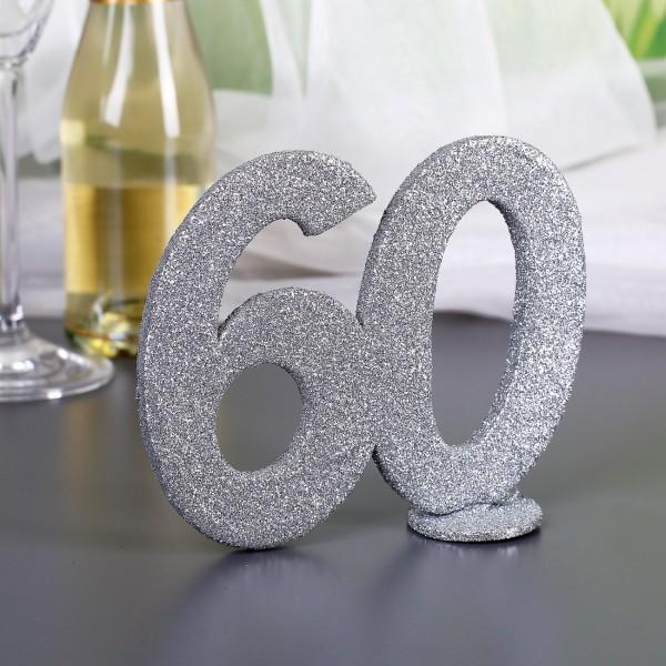 Silberne Dekozahl 60 zum Geburtstag für Tischdekoration