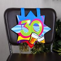 Stuhldekoration zum 30. Geburtstag